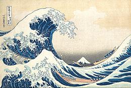 La vague Valeur(s) déferle ! Apprenez à surfer ?